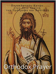 Paraklesis Canon to St John the Baptist