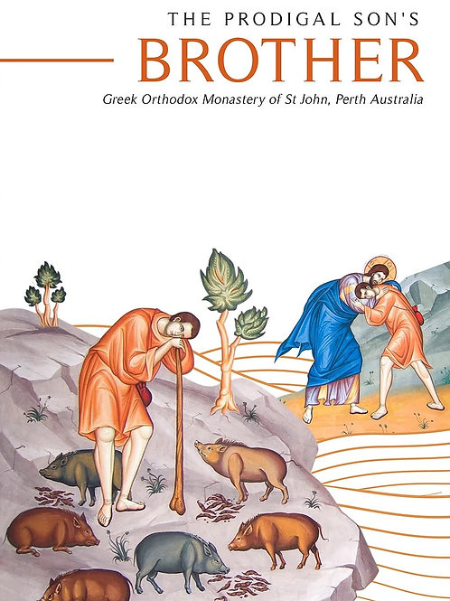 BULK The Prodigal Son's Brother by St John's Monastery Perth x 5 Copies