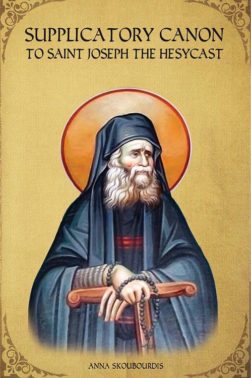 Supplicatory Canon to Saint Joseph the Hesycast