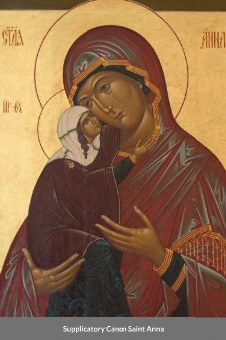 Paraklesis St Anna