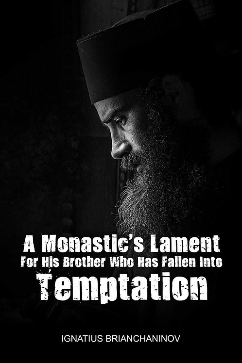 A Monastic's Lament For His Brother Who Has Fallen Into Temptation by Saint Igna
