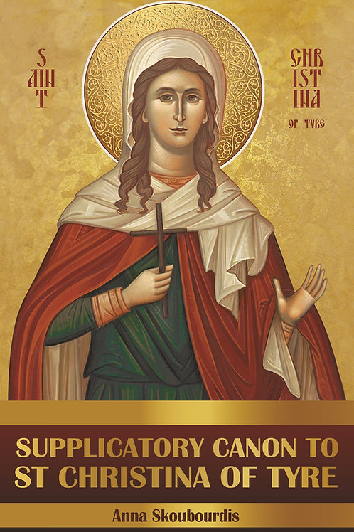 Supplicatory Canon to Saint Christina the Great Martyr