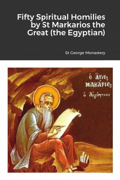 BULK Fifty Spiritual Homilies by St Markarios the Great (the Egyptian) x 5 Copie