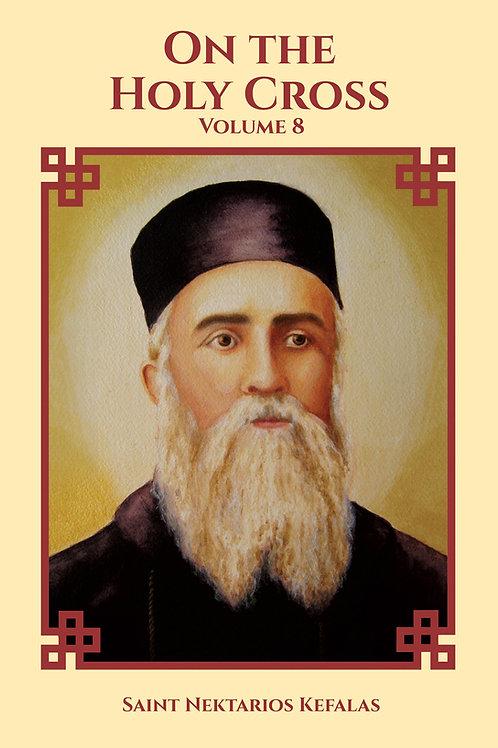 St Nektarios Volume 8 On the Holy Cross