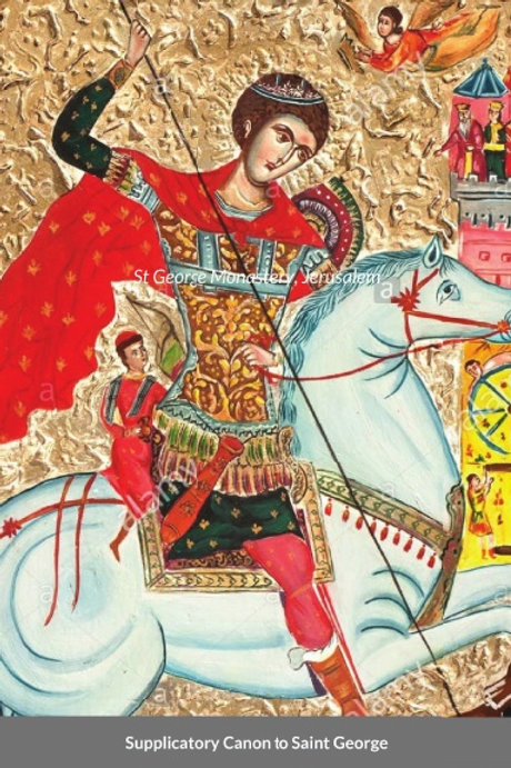 BULK Paraklesis to the Great Martyr and Trophy-Bearer, George x 5 Copies