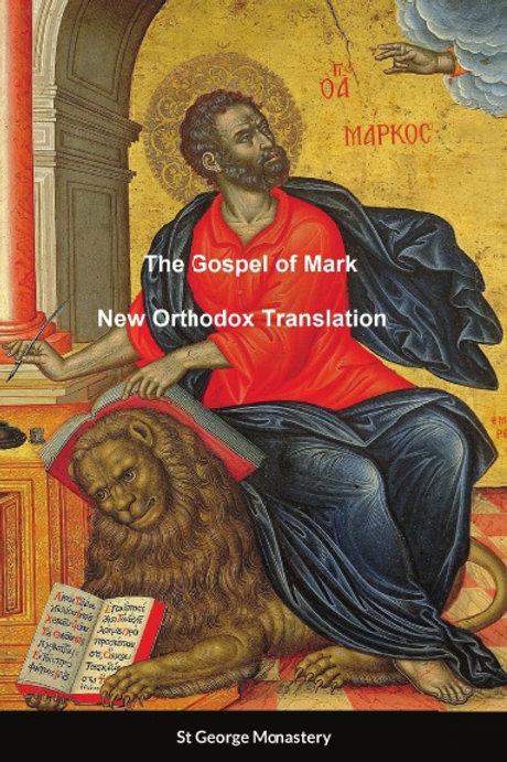 BULK The Gospel of Mark New Orthodox Translation x 5 Copies
