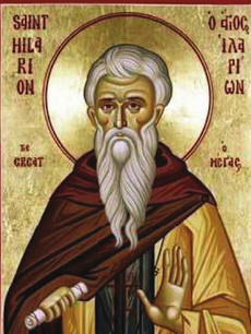 The Life of Saint Hilarion the Great by Saint Jerome