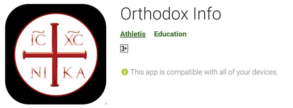 Orthodox Info