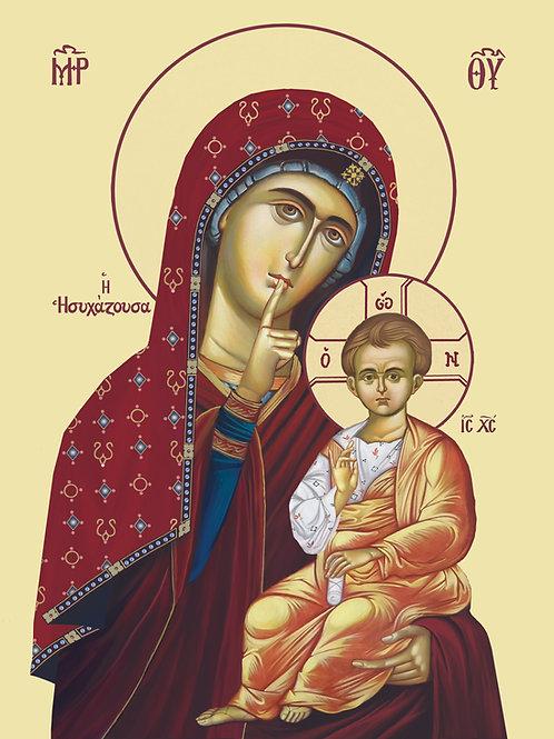 Ἡσυχάζουσα Icon Printed (Greek)