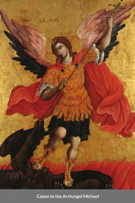 Paraklesis to the Archangel Michael
