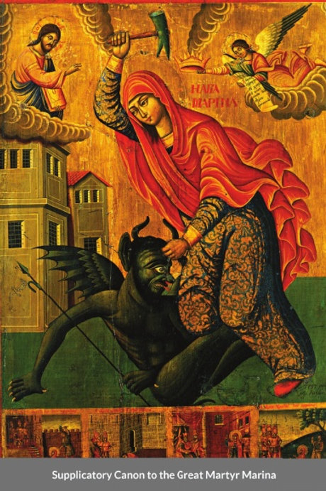 Paraklesis to the Great Martyr Marina the Vanquisher of Demons x 12 Copies