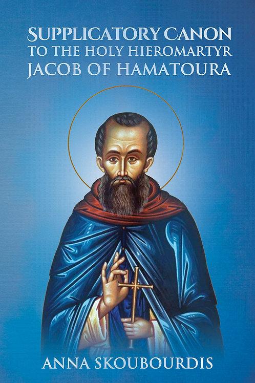 Supplicatory Canon to the Holy Hieromartyr Jacob of Hamatoura