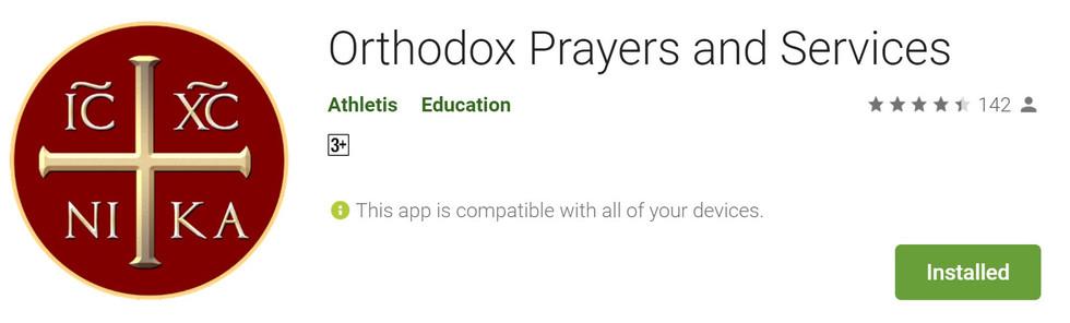 Orthodox Prayer