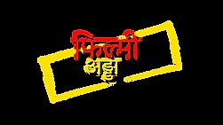 1010 logo.png