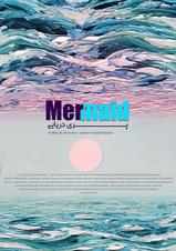 Mermaid (Iran)