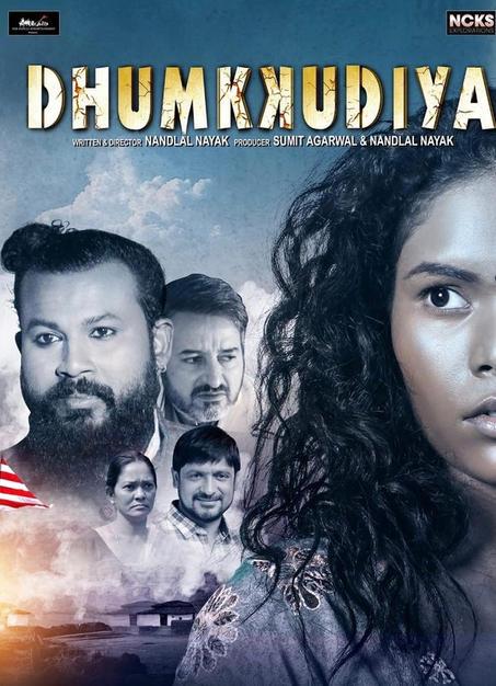 Dhumkkudiya (India)