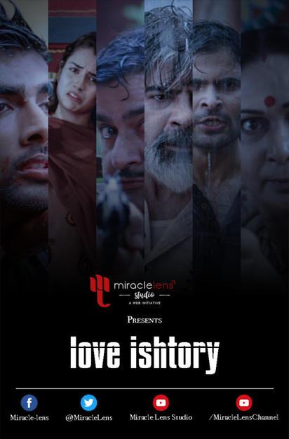Love Ishtory