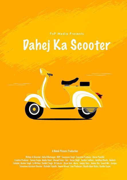 Dahej Ka Scooter (India)