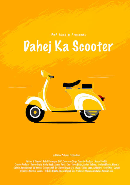 Dahej Ka Scooter (India)