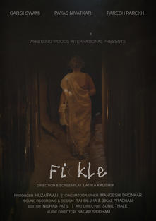 Fickle (India)