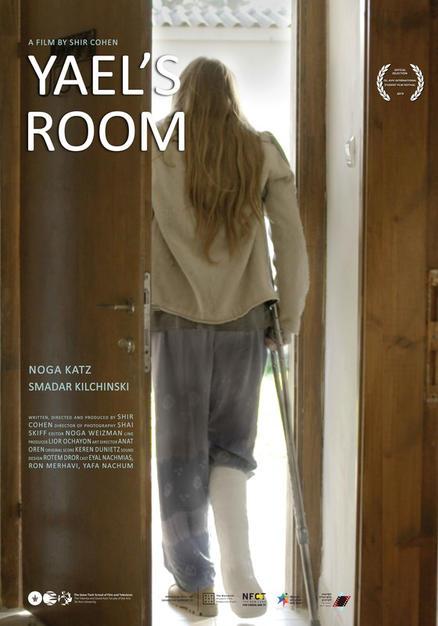 Yael's Room (Israel)