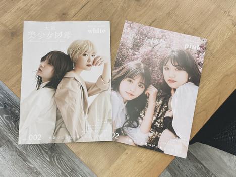 大阪美少女図鑑 vol.2 完成しました ⸝⋆