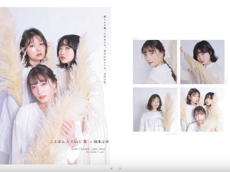 大阪美少女図鑑vol.1 創刊号 WEB公開!!