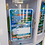 Thumbnail: ตู้น้ำหยอดเหรียญระบบ RO 200ลิตร