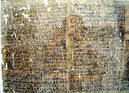 PapyrusWestcar_photomerge-AltesMuseum-Be