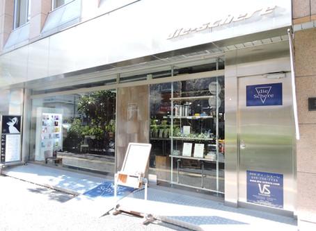 日本での勤務先の美容室