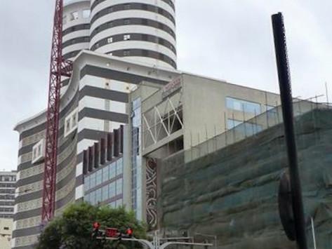 The Nation Centre, Nairobi, Kenya