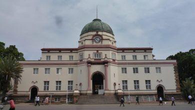 Bulawayo High Court Building