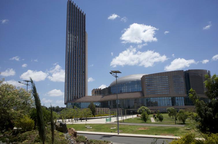 The AU Conference Centre