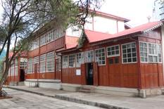 Addis Abada Museum