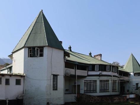 'Masongola' The Old Residency