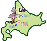 美唄市位置図.jpg