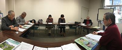 第3回東京美唄会事務局打合せ会