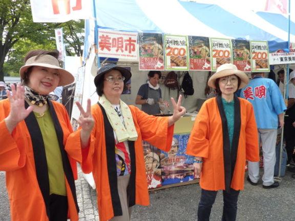 東京美唄会 北海道フェア