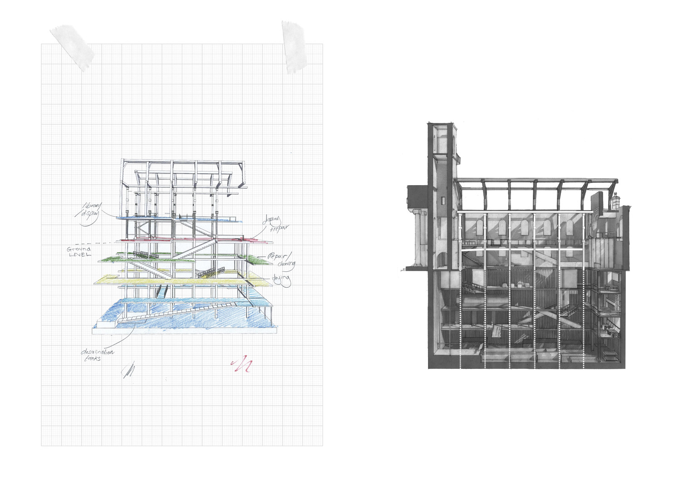 Insertion Sketch