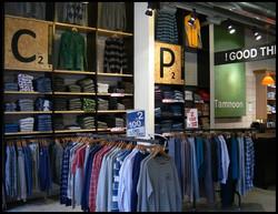 חנויות תמנון - שפה חדשה