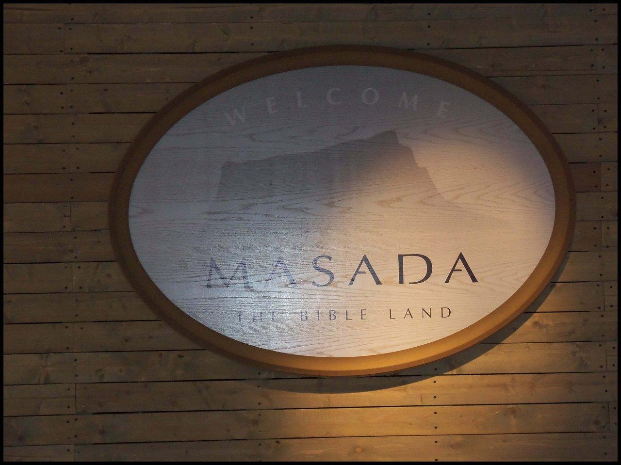 Masada branding