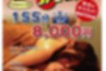 サービス5.jpg