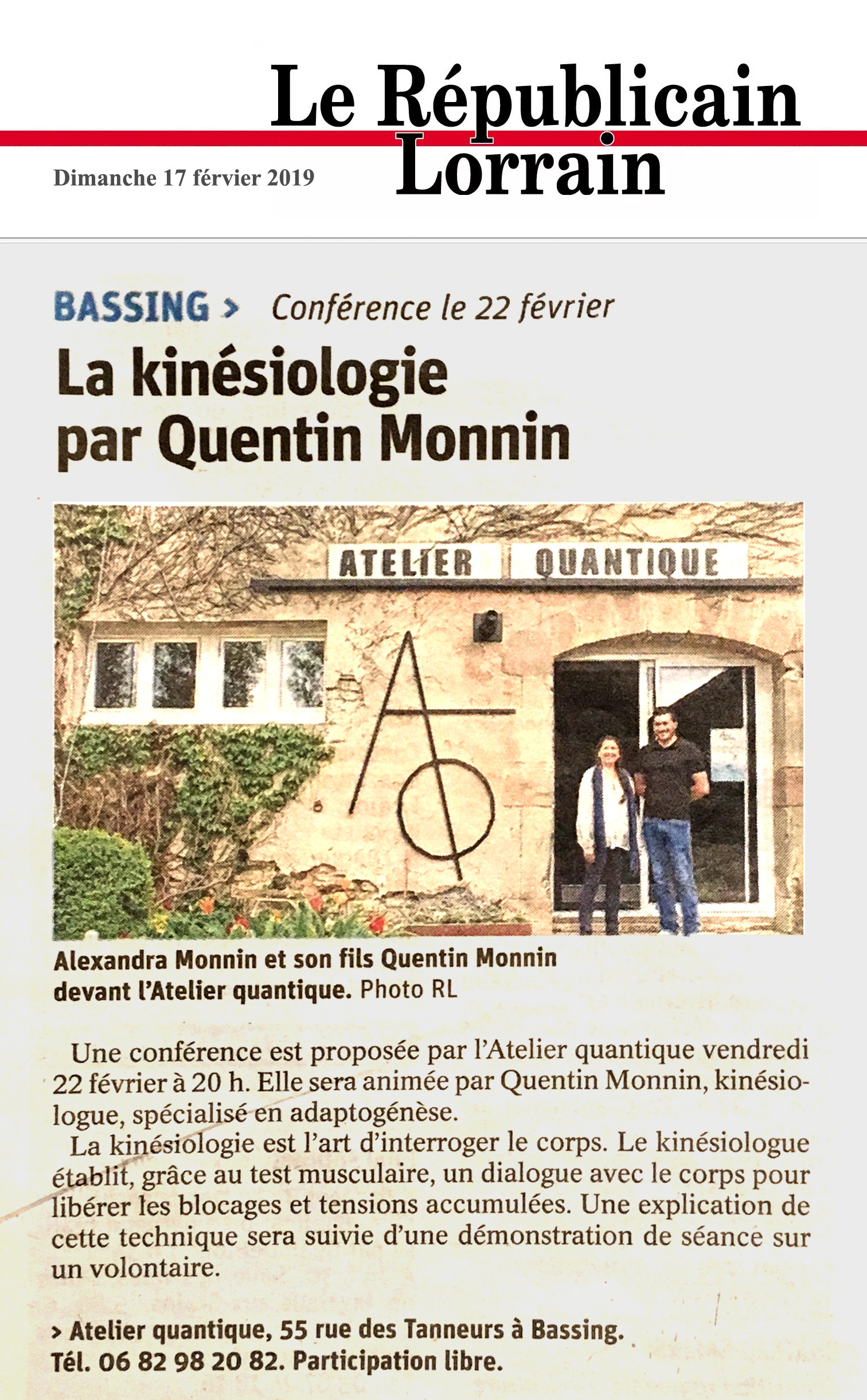 conférence_quentin_monnin.jpg