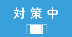 日テレ「ニュースzero」にて出演
