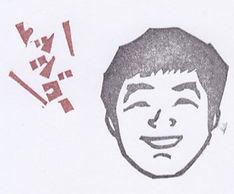スキャン 3_edited.jpg
