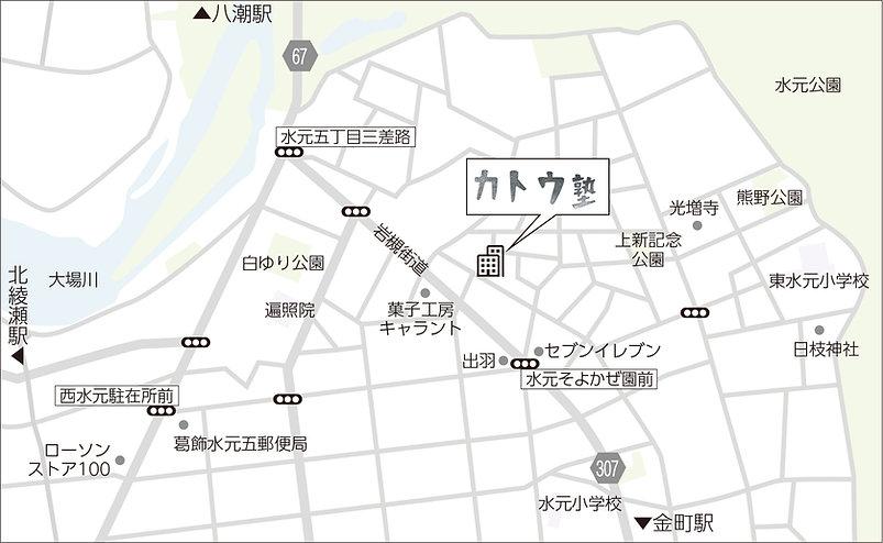 カトウ塾地図.jpg