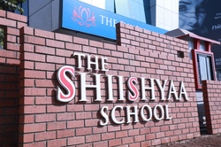 The Shiishyaa School