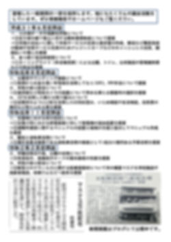 Microsoft PowerPoint - 22号、表と裏-002.jpg