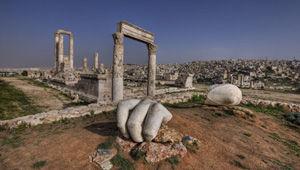Amman-Citadel-Tour.jpg