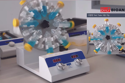Rotary Blood Mixer /  TM-80